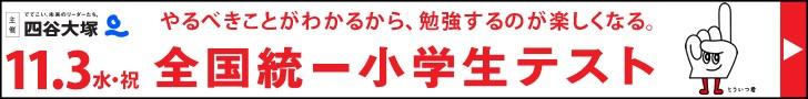 https://yama-shin1994.sakura.ne.jp/wp/wp-content/uploads/2021/09/a163b19856289fc324fbc627b4cd53b7.pdf